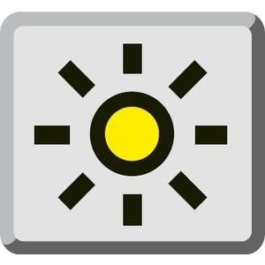 Подсветка рабочей зоны