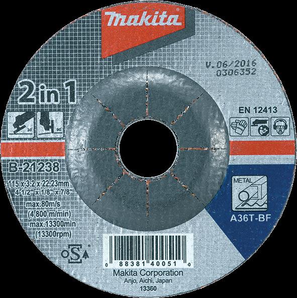 Комбинированные абразивные диски