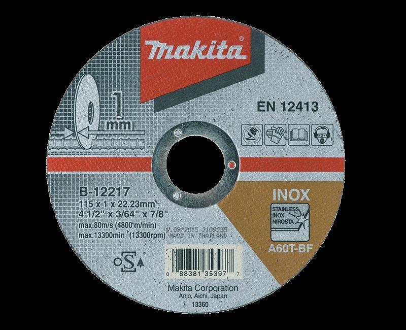Отрезные абразивные диски
