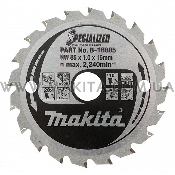 Пильный диск Makita SPECIALIZED 85 мм 20 зубьев (B-16885)