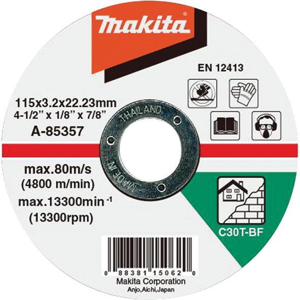 Отрезной диск для кирпича вогнутый Makita 230 мм (D-18649)