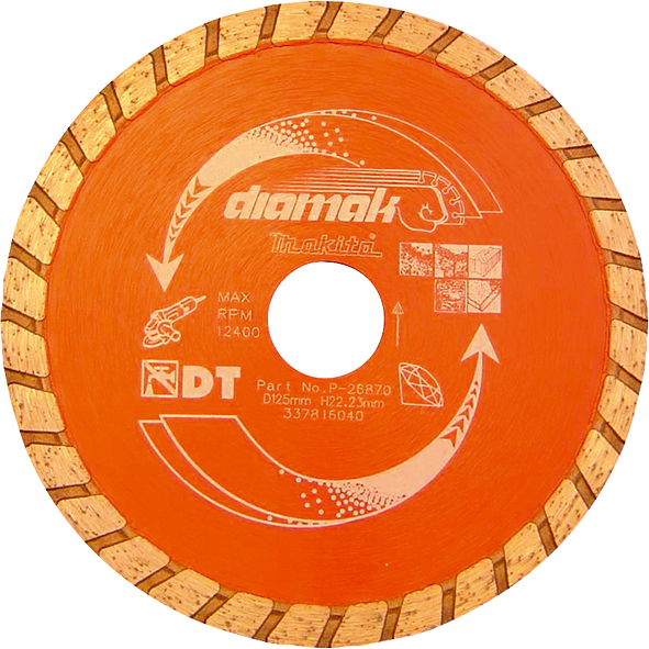 Алмазный диск 230 мм Makita Diamak Turbo Rim (P-26886)